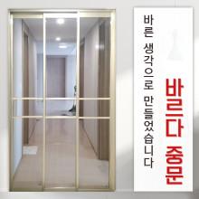 국내제작 초슬림 슬라이딩 3연동 중문 출장시공